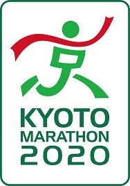 「京都マラソン2020」に参加