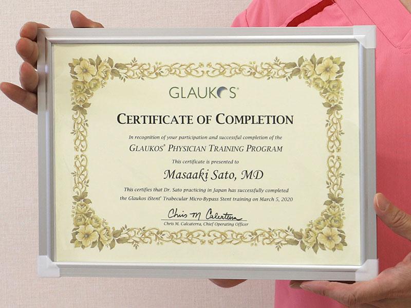 iStent(アイステント)のトレーニング修了証を取得